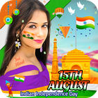 15 August Photo Frame 2020