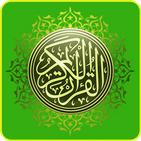 Al Quran Terjemahan Bahasa Indonesia Offline