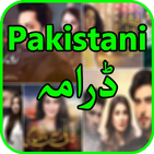 All Pakistani Drama / Pakistani Drama APK