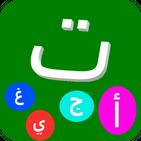 Arab Alphabet
