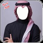 Arab Men Dress Photo Editor New