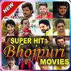Bhojpuri Movies Video HD