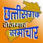 Chhattisgarh Rojgar Samachar - Daily CG Job Alert