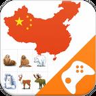 中文游戏:单词游戏,词汇游戏 APK