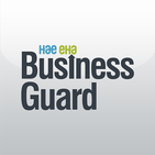 HAE Business Guard