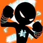 iKungfu : Legend of Stickman