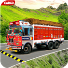 Indian Real Cargo Truck Driver