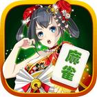 Japanese Mahjong (sparrow)