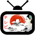 Japanese TV live