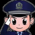 Kids police - fake call App