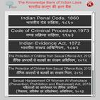 Laws in Hindi and English