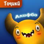 Маро сер кун (тоҷикӣ)