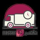 Nasser Pharmacy Driver