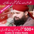 Owais Raza Qadri Naats APK