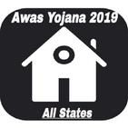 pm awas yojana new list 2020-21 and guide