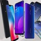 Qatar Mobile Price