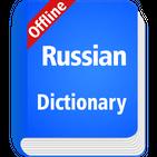 Russian Dictionary Offline