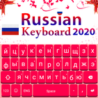 Russian Keyboard: Russian & English Keyboard 2019