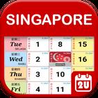 Singapore Calendar - Holiday & Note Calendar 2020
