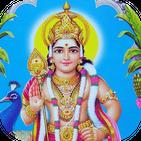 Subramanya Ashtakam