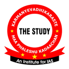 The Study by Manikant Singh