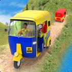 Tuk Tuk City Driving 3D Simulator