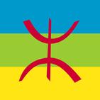 Write in Tifinagh (Amazigh script) / Wakandan