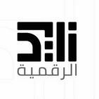 Zayed Digital TV - قناة زايد الرقمية